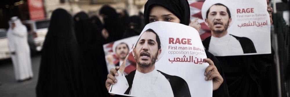 225171_bahrain-politics-opposition-justice-demo.jpg