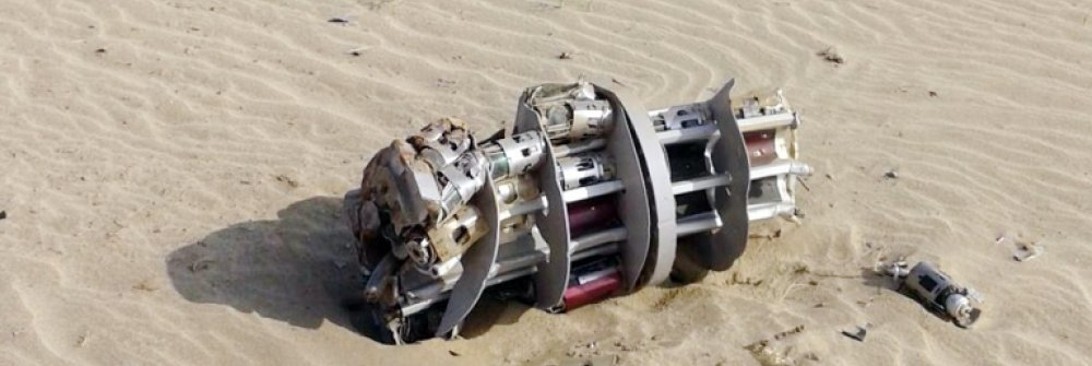 228039_the_remains_of_the_body_of_a_uk-manufactured_bl-755_aircraft_bomb_in_hajjah_in_northern_yemen.jpg