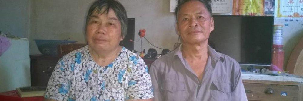 226811_qiu_xiaohua_and_wen_shaogan_parents_of_chinese_dissident_wen_yunchao.jpg