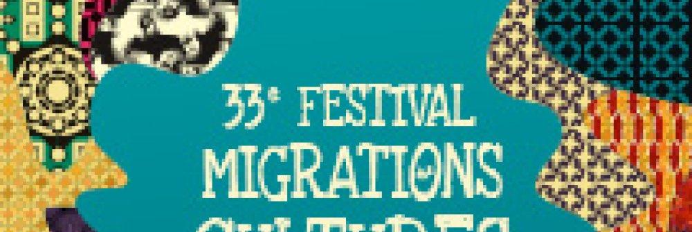 affiche33festival2016.jpg